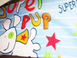 super-pup