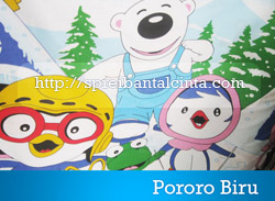 pororo-biru