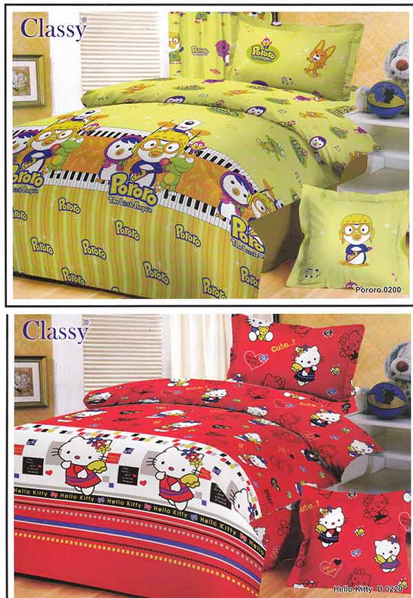 Kain sprei dan bed cover yang terbuat dari katun dengan motif classy hello kitty,pororohijau0200. Nyaman, lembut dan sejuk. Motif baru , semakin memperindah kamar tidur anda dan menambah ramai toko...